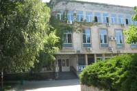 общината