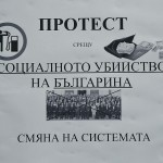 Protest_003 (1)