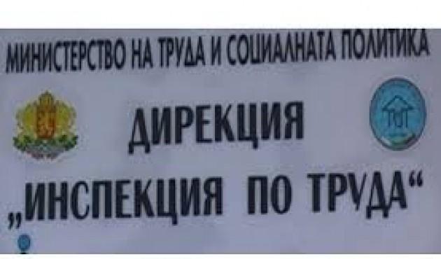ОЩЕ ЕДНА ФИРМА В МОНТАНА ФАЛИРА